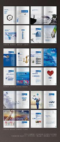 华丽创意企业宣传册模板素材矢量图_画册设计图片