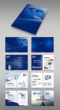 商务企业画册设计