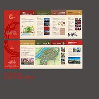 商业地产招商折页设计