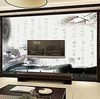 水墨江南古典电视背景墙
