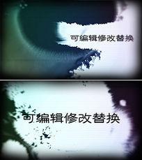 水墨文字特效片头AE模板