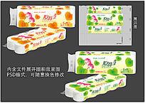 心语卫生纸包装设计图片