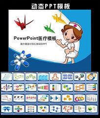 最新医疗药品PPT模板 pptx