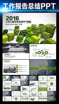 10款 创意个性企业  PPT