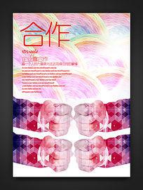 炫彩创意合作企业文化展板设计