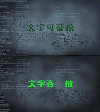 科技文字LOGO演绎AE模板