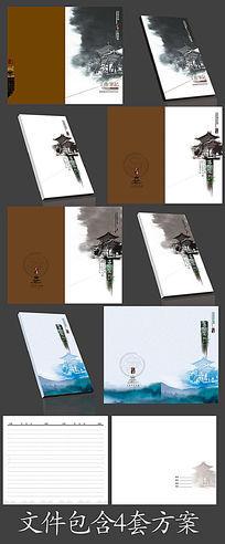 文化馆工作笔记本封面设计