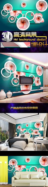 3D立体创意花朵卧室背景墙