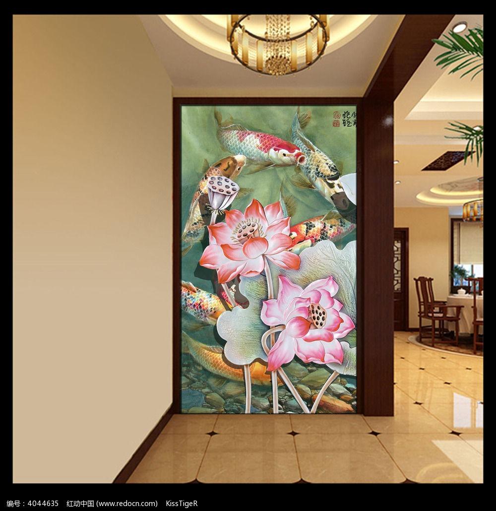 竖幅 屏风 装饰画 玄关过道 门厅 艺术屏风 挂画 壁画 彩雕荷花-13款