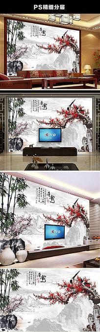 梅花山水水墨画客厅背景墙