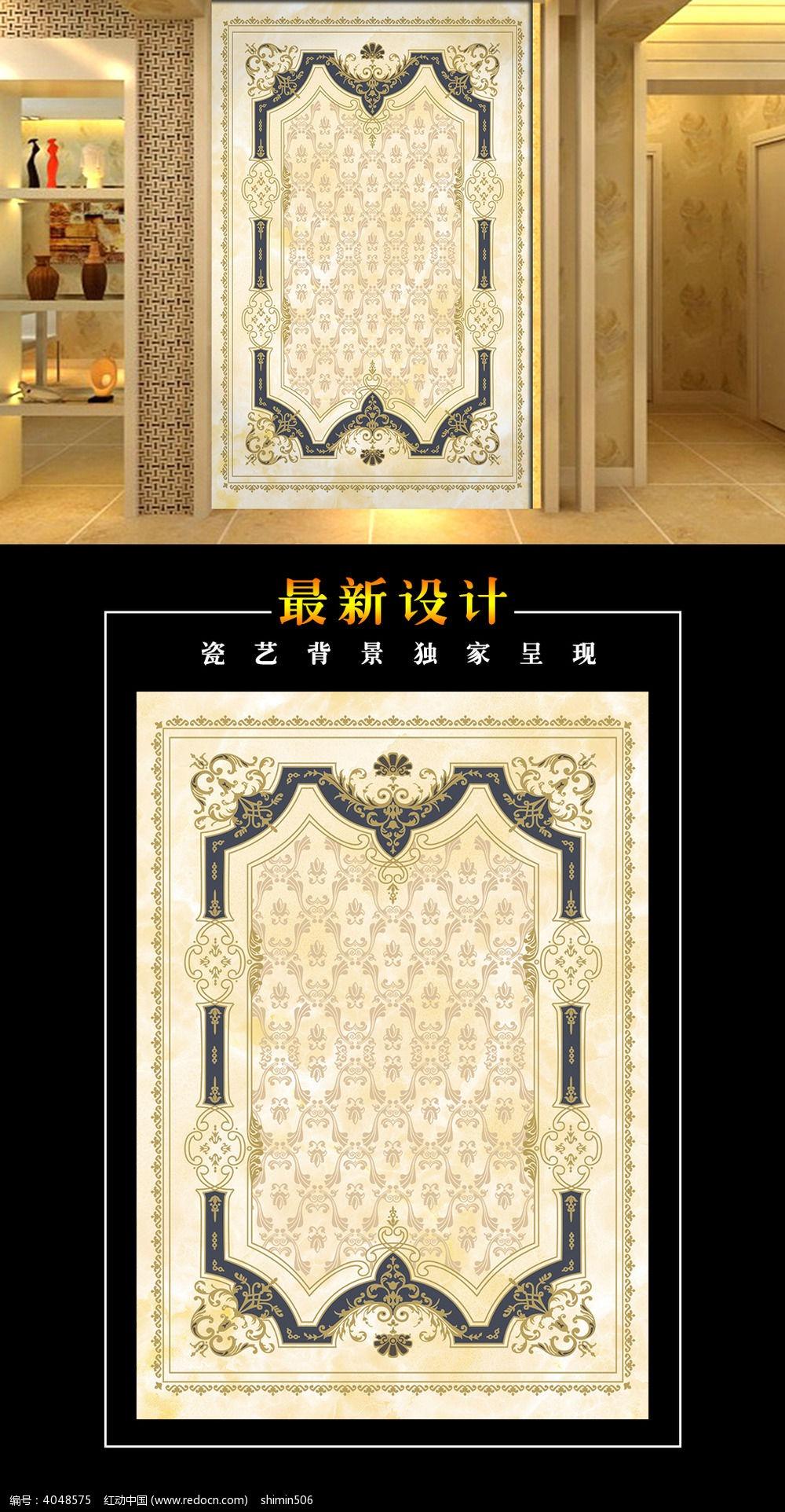 15款 欧式玄关装饰画