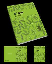 手绘树叶护肤品画册封面设计