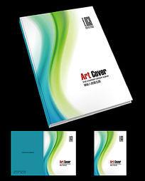 养生保健画册封面设计