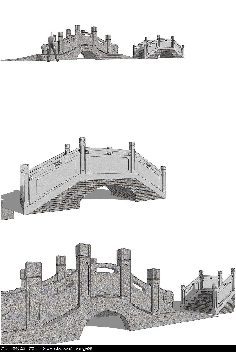 中式古典拱桥su模型其他素材下载