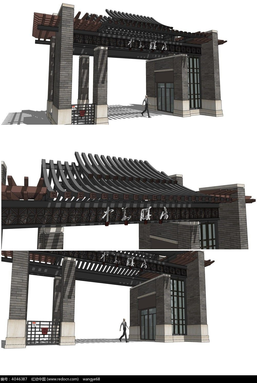 中式古典建筑su大门模型图片图片