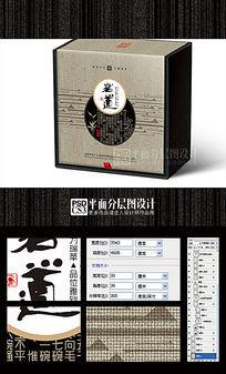 茗道茶叶包装 (平面分层图设计)