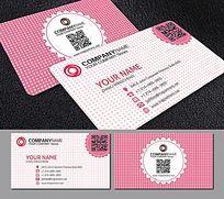 粉色美容院名片设计