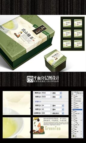 高山绿茶包装礼盒(平面分层图设计)