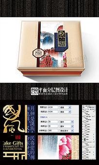 国风山水月饼包装(平面分层图设计)