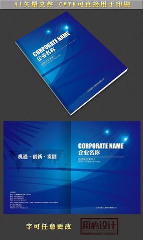 简洁蓝色科技企业画册封面设计