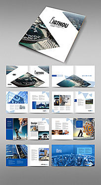 企业画册设计模版