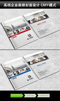 商务公司画册封面设计PSD模版