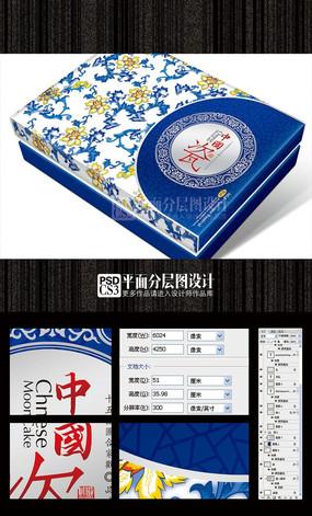 中国瓷月饼包装(平面分层图设计)
