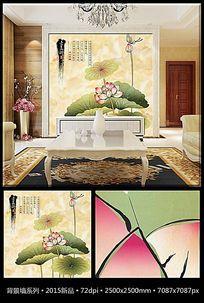 中式禅韵荷花电视背景墙