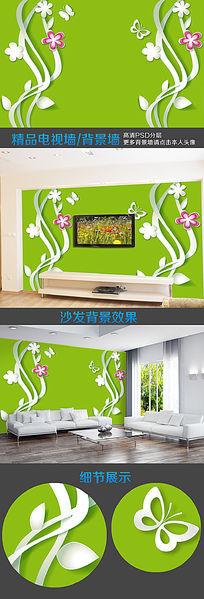花藤简约现代沙发背景墙