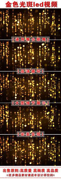 金色粒子led视频背景