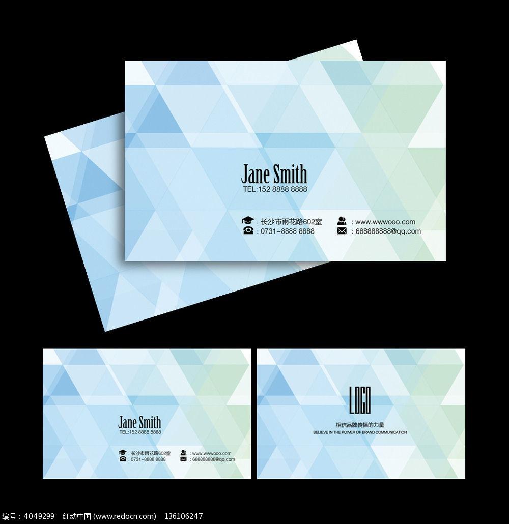 蓝色科技光感名片设计图片