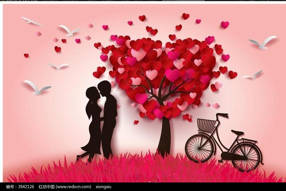 情人节海报素材_情人节素材设计图片