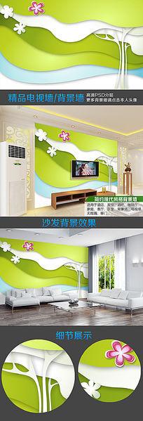 清新护眼3D电视背景墙