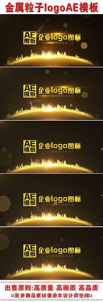 企业宣传片logo视频模板