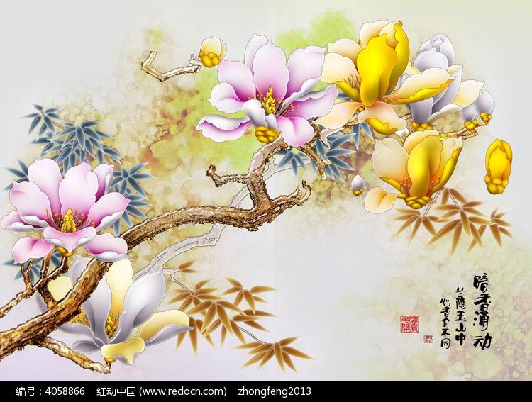 9款 高清手绘玉兰花电视背景墙