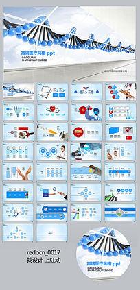 医疗行业ppt模板下载