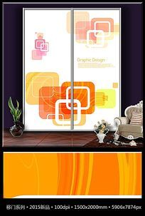 艺术方块方框移门装饰画