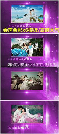 震撼喜庆结婚相册视频模板