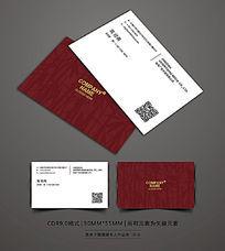 中国风竹子名片背景设计