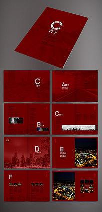 城市建筑类画册