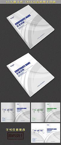 大气简洁灰色企业画册设计