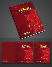 红色时尚美容画册封面