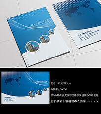 蓝色房地产画册封面设计