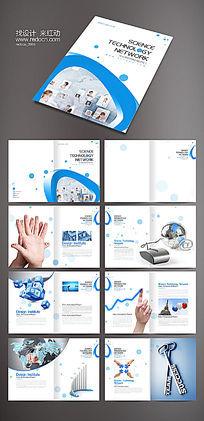 商业科技画册