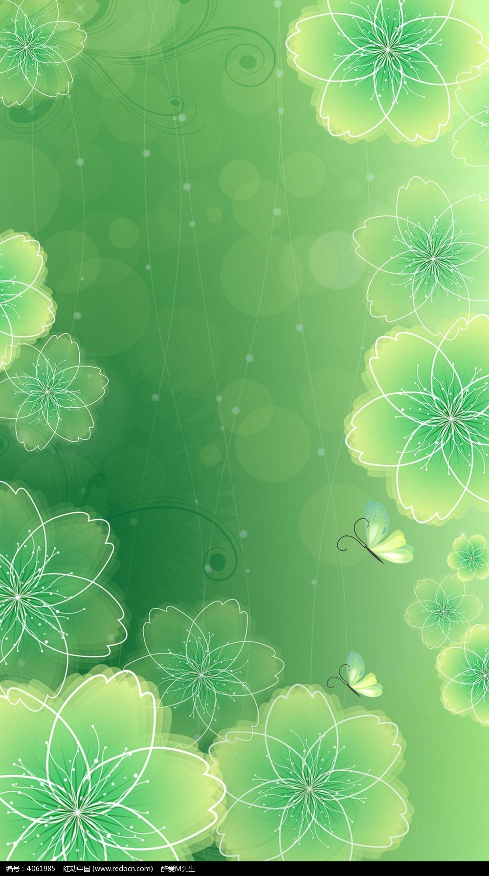 春天绿色背景素材psd