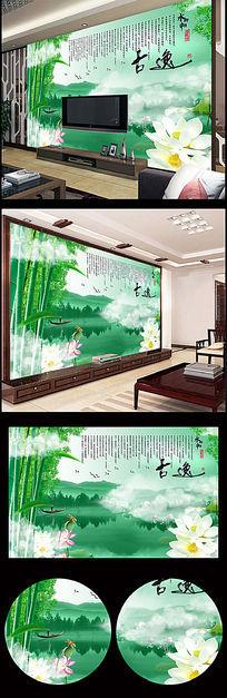 古逸水墨江南中式电视背景墙