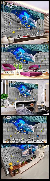 海底世界3D立体儿童卧室背景墙