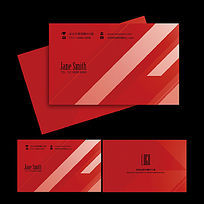 红色机械企业名片设计 PSD