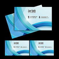 科技公司蓝色名片设计