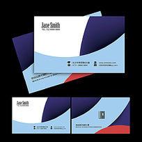 蓝色现代风个人名片设计